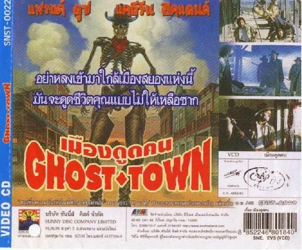 1GhostTown_CD_Cover-Back--s