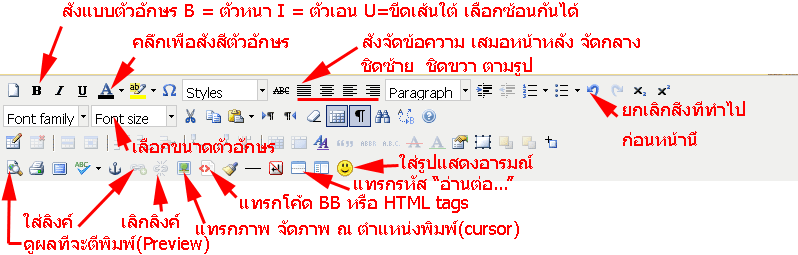 ToolBar1_copy